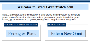 Israel Grantwatch home page